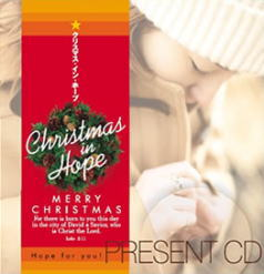 Christmas in Hope