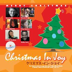 Christmas in Joy