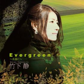 evergreen_jk